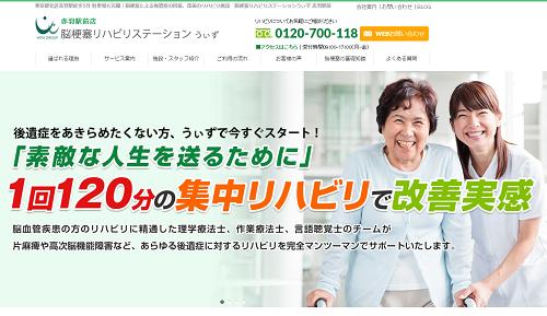 うぃず_キャプチャー画像pc