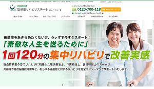うぃず_キャプチャー画像sp